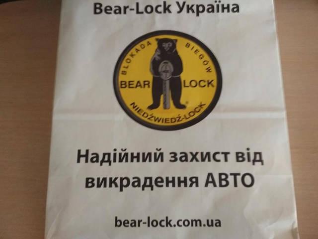 Замок КПП BearLock