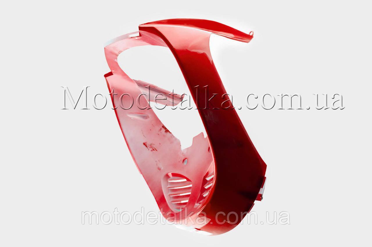 Пластик Zongshen STHORM/ FADA 15 передній (подклювник) (червоний) .