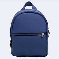Синий кожаный рюкзак small