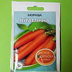 Морква Вітамінна 5 гр ТМ Моя Грядка