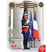 Капрал кавалерийского полка республиканской гвардии Франции. Фигура для сбокри в масштабе 1/16. ICM 16007