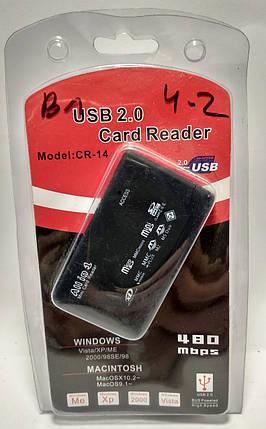 Картрідер USB 2.0 CR-14, фото 2