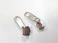 Бегунок для спиральной молнии №5 (сумочный) цвет никель