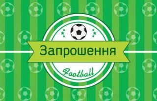 Запрошення дитячi на день народження футбол 10 шт