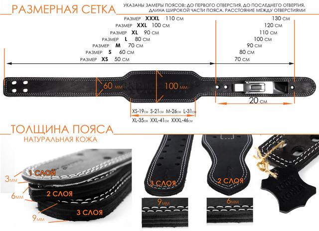 Пояс атлетический с карабином, 6/10 см, 3 сл. MEDIUM - Белая нить
