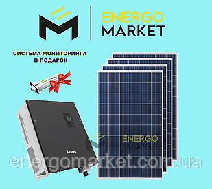Сетевая солнечная станция 10 кВт + система мониторинга в подарок