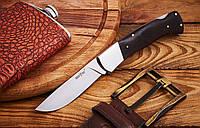 Нож туристический складной 2, из нержавеющей стали