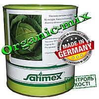 Капуста среднепоздняя СЛАВАНОВА, ТМ Satimex (Германия), банка 500 грамм