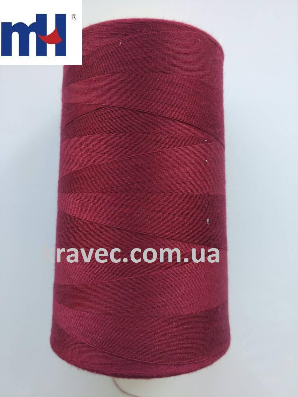 Нитка швейна MH 40/2 бордо 579