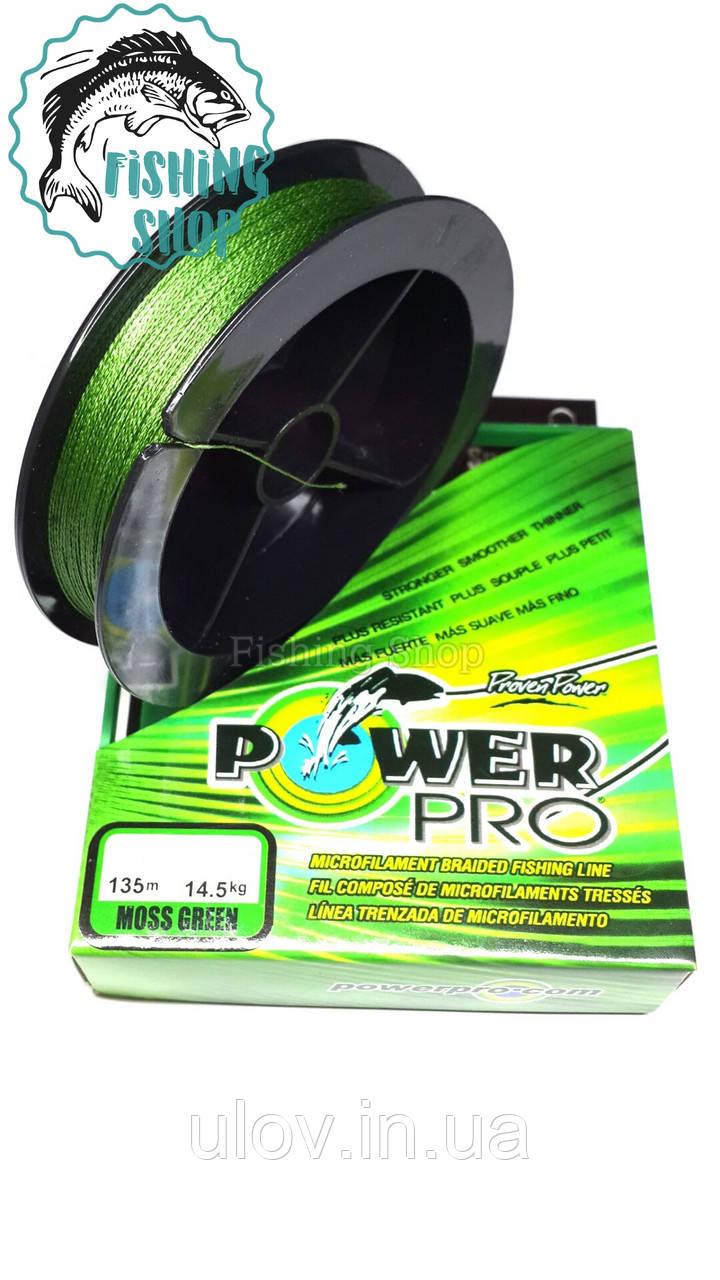 Шнур рыболовный Power Pro 135 м 0.20