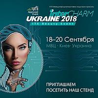 ХVII Международная выставка индустрии красоты «InterCHARM-Украина»