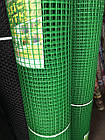Пластиковая сетка заборная 1,5*20м (25*25мм), фото 2