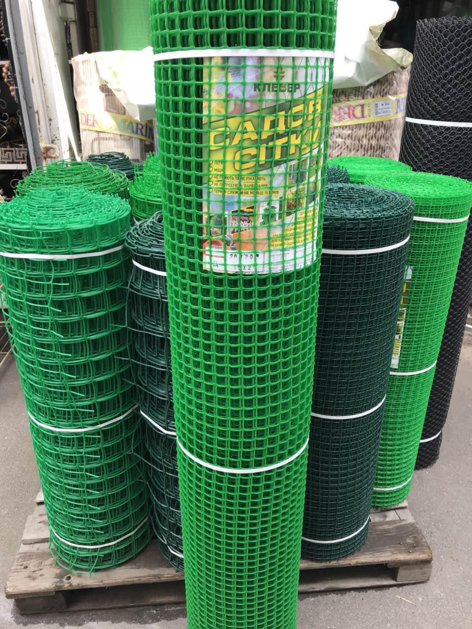 Пластиковая сетка заборная 1,5*20м (25*25мм)