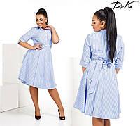 de8ff245df68 Летнее белое приталенное платье в голубую полоску больших размеров. Арт -4552 13