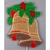 Новогодняя фигура с подсветкой, гирлянда-панно «рождественские колокольчики», разноцветные лампочки, 220в