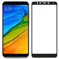 Защитное стекло 2.5Dдля Xiaomi Redmi 5