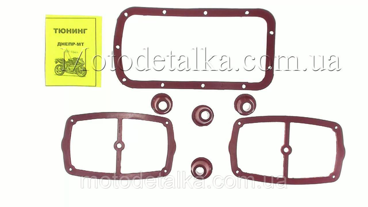 Набор резиновых прокладок   МТ, ДНЕПР   (косая+клапана+поддон) (красные).