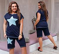 Женская пижама спальный домашний костюм футболка шорты бриджи синий батал 48-50 52-54 56-58 60-62