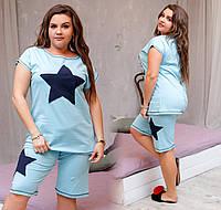 Женская пижама комплект футболка и шорты бриджи голубая батал больших размеров 48-50 52-54 56-58 60-62