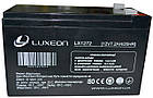 Аккумуляторная батарея LUXEON LX 1272, фото 2