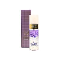 Двухфазный кондиционер для блондированных волос Estel Professional Q3 Blond 100 мл.