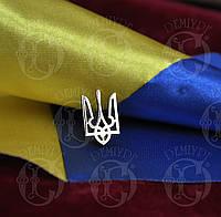 Значки с украинской символикой