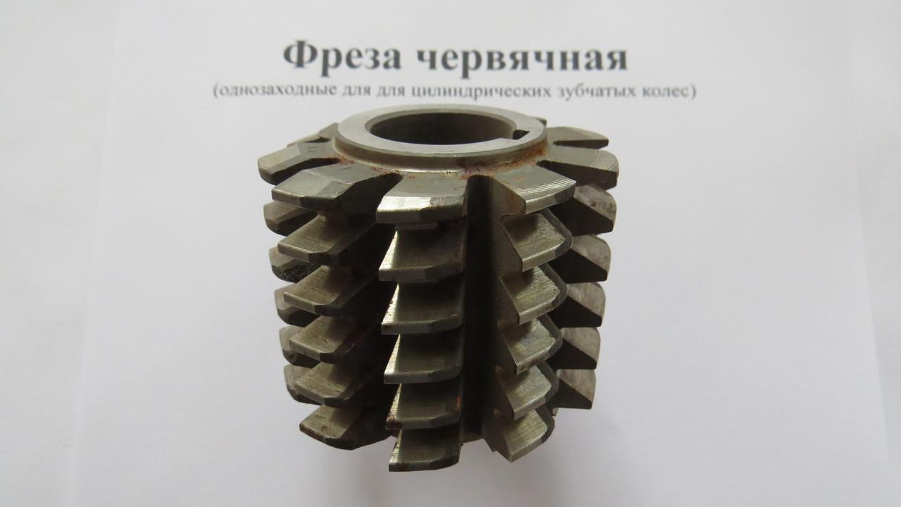 Фреза червячная М0.4 кл.т.(В) 20* 24х16х10 Р6М5