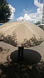 Зонт от солнца Time Eco ТЕ-006-240, ассорт., фото 6