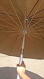 Зонт от солнца Time Eco ТЕ-006-240, ассорт., фото 7