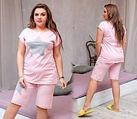 Женская пижама комплект футболка и шорты бриджи розовая батал больших размеров 48-50 52-54 56-58 60-62