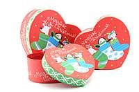 Подарочная коробка в форме сердца Новогодний Чулок