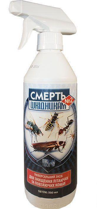 Смерть шкідникам №2 / Смерть вредителям, 500 мл — от тараканов, блох, клопов, муравьев и т.д.