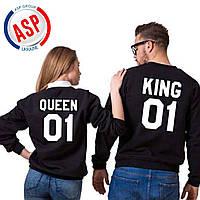 Парные кофты свитшоты King 01 Queen 01 с номером фамилией надписью на заказ