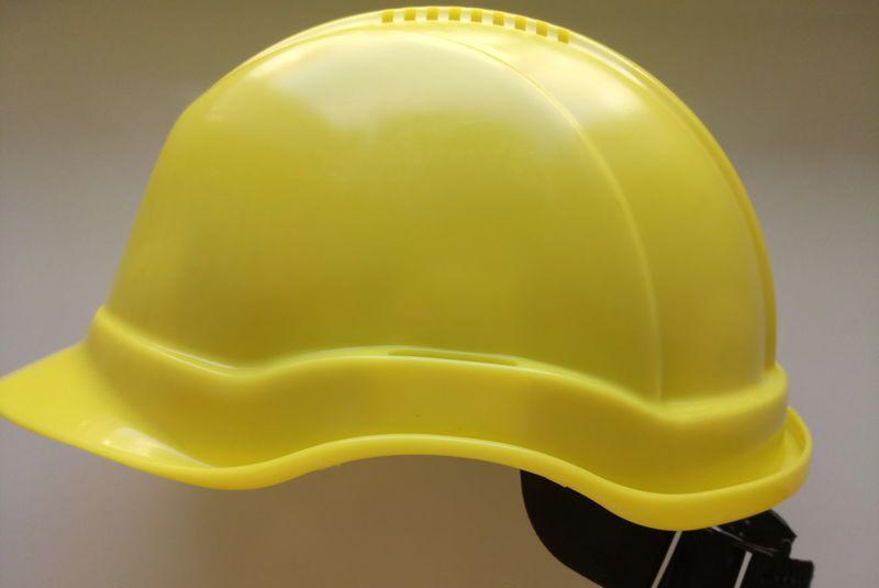 Каска строительная Универсал желтая Тип Б