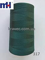 Нитка швейна MH 40/2 4000 №317