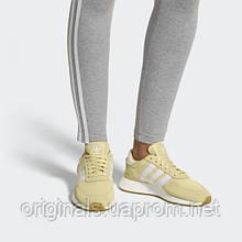 Женские кроссовки adidas Originals I 5923 W B37972