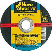 Диск отрезной по металлу NOVO ABRASIVE 125х1,0х22,23 мм