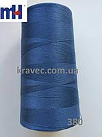 Нитка швейна MH 40/2 4000 №380