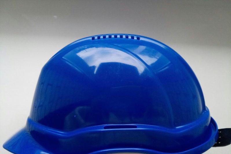 Каска строительная Универсал синяя Тип Б