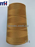 Нитка швейна MH 40/2 4000 №574