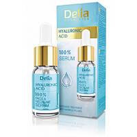 Интенсивная омолаживающая сыворотка против морщин для лица и шеи с гиалуроновой кислотой Delia 10 мл.
