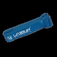Лента для фитнеса LiveUp LATEX LOOP 208 см Hard