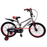 Детский велосипед Crosser Sports 20 дюймов бело-красный