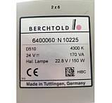 Операционный Светильник Berchtold Cromophare D510 Surgical Light, фото 2