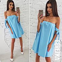 Женское красивое модное платье с открытыми плечами (4 цвета)