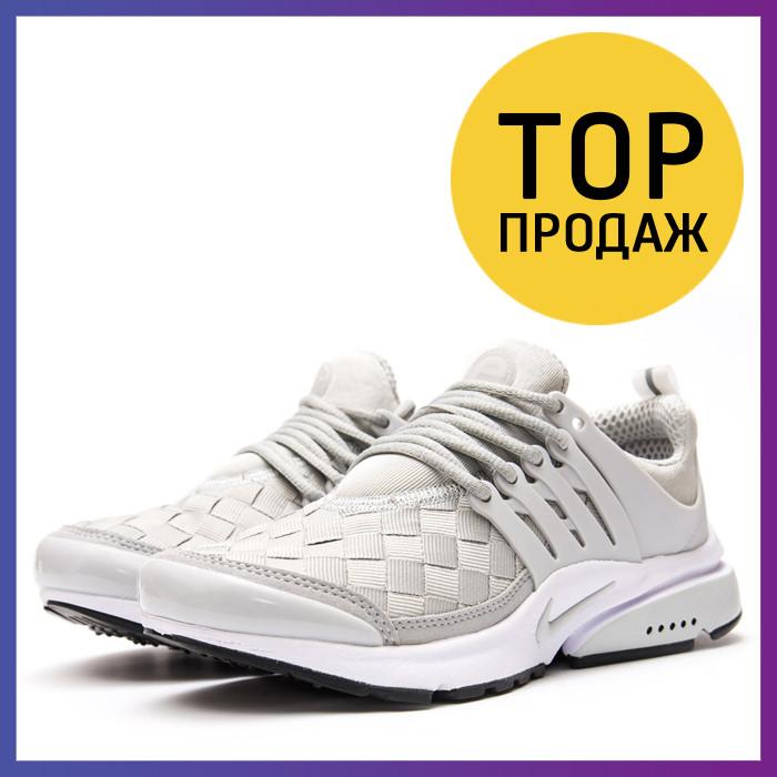 68aeef793e72 Женские кроссовки Nike Air Force, серые   кроссовки женские Найк Аир Форс,  текстиль,