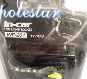 Розгалужувач прикурювача з 2-ма виходами + USB WF-201, фото 2