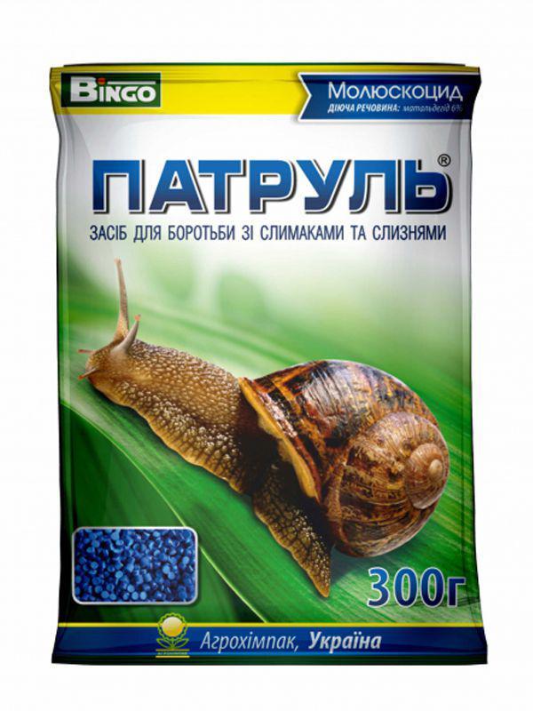 Моллюскоцид Патруль 300 г  — средство от слизней, улиток