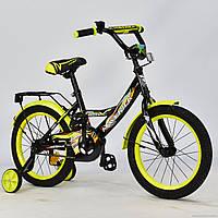 Велосипед черно-желтый