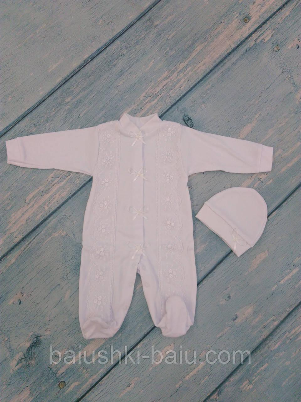 Нарядный комплект одежды на выписку для девочки (интерлок), р. 56